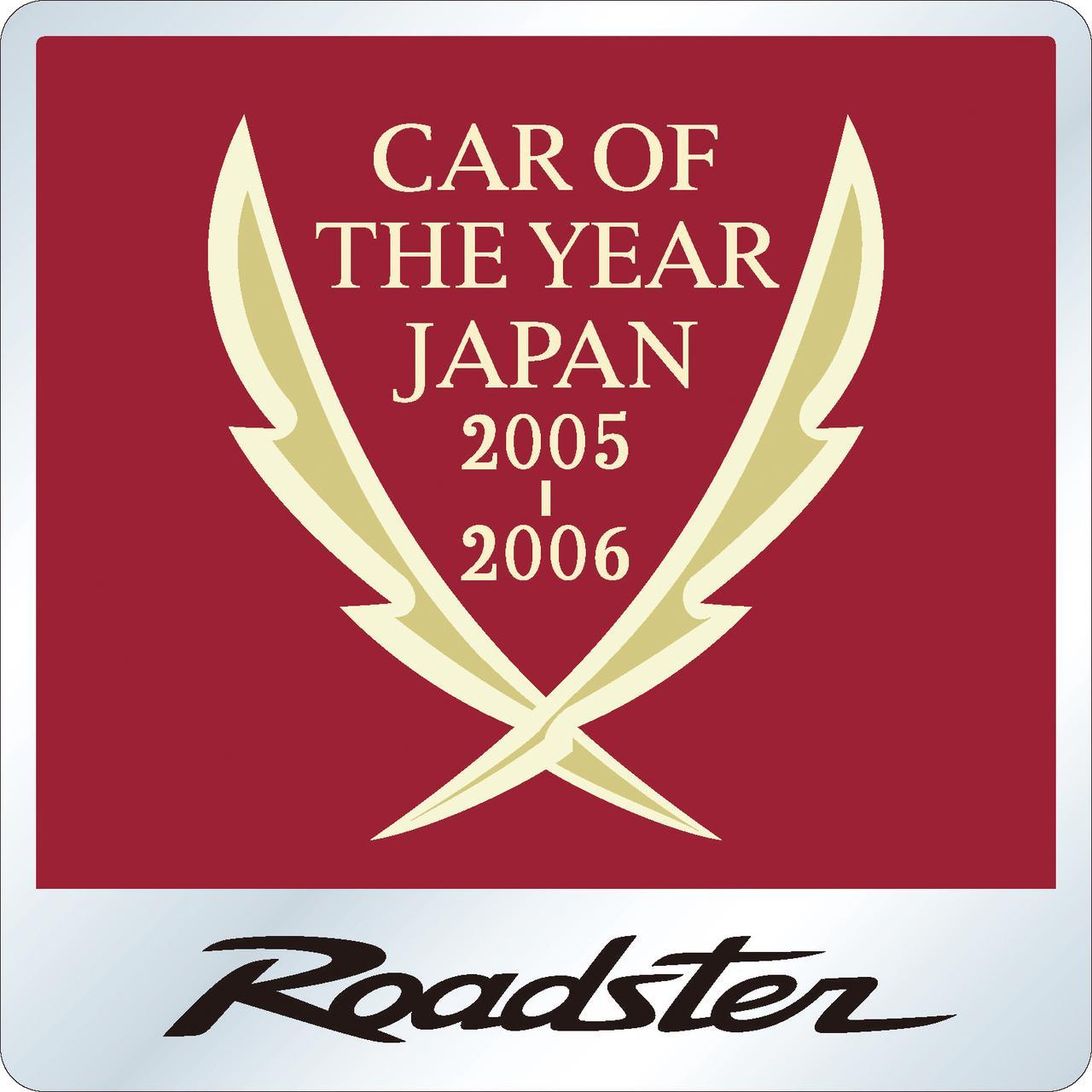 Images : 5番目の画像 - 日本カー・オブ・ザ・イヤー受賞記念車 - Webモーターマガジン