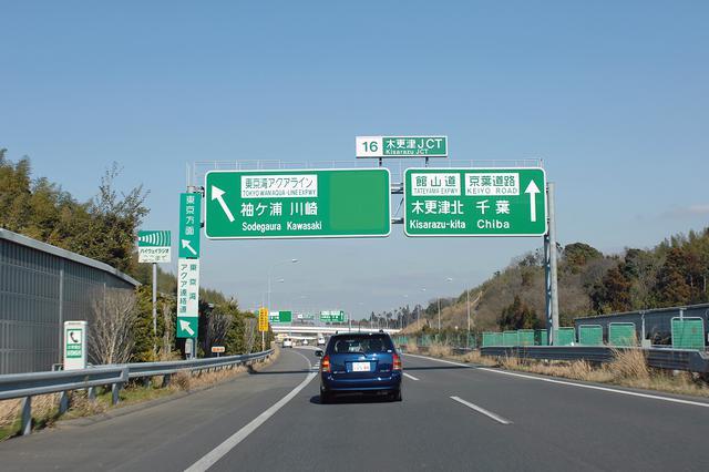 画像: ゴールデンウイーク期間中は不要不急の都道府県をまたぐ移動は自粛したい。(写真はイメージ)