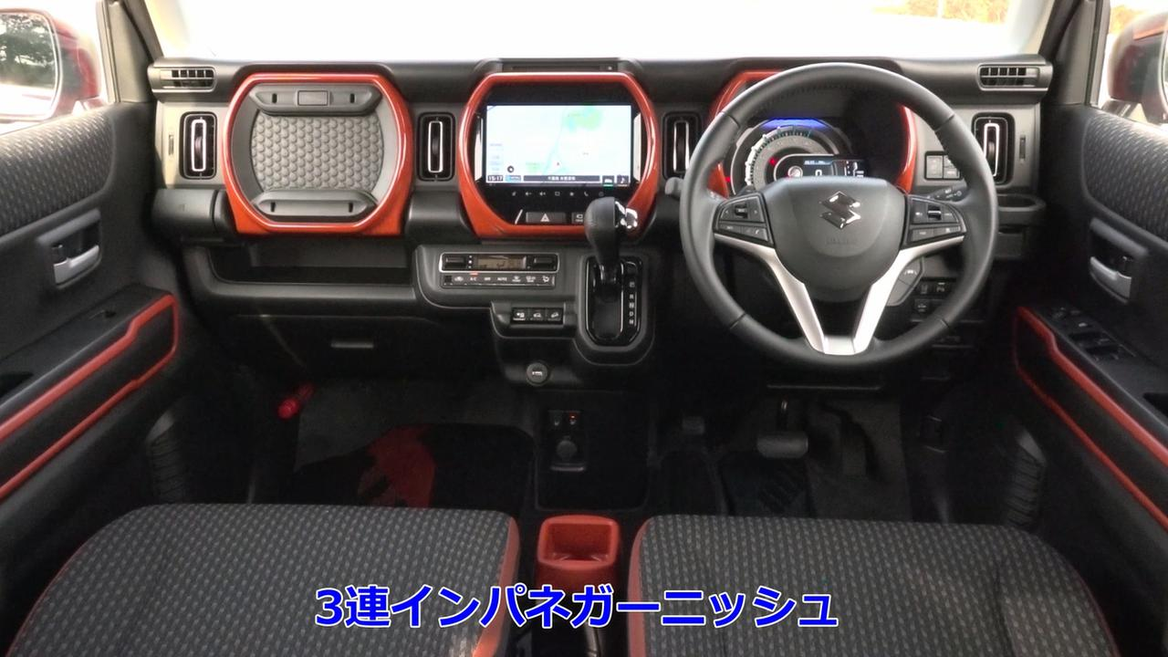 画像3: スズキ初の全車速対応ACC装着モデル