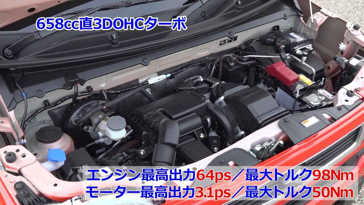 画像4: スズキ初の全車速対応ACC装着モデル