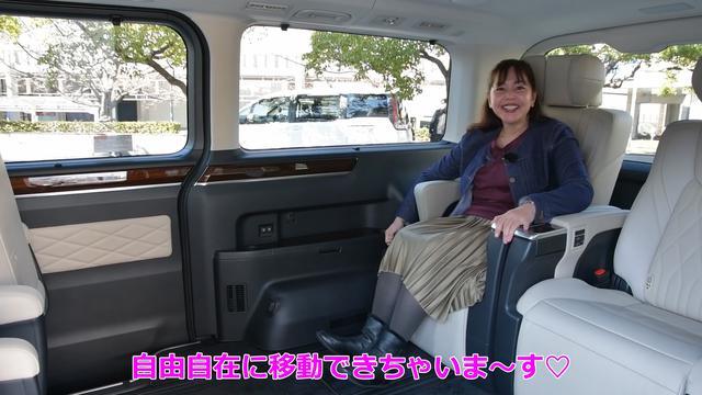 画像3: 車内はファーストクラス