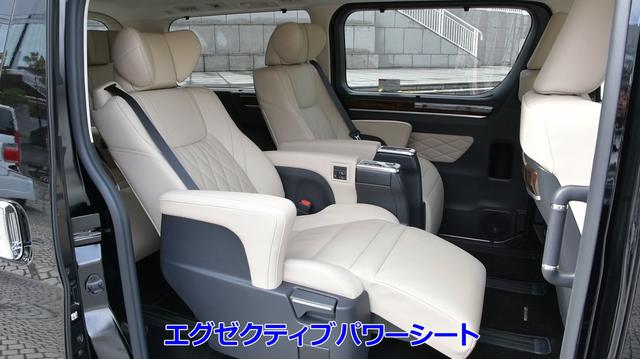 画像2: 車内はファーストクラス
