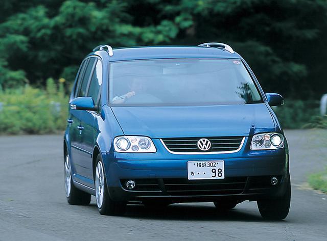 画像: ゴルフトゥーランはゴルフをベースに誕生した新世代ミニバン。2003年3月デビュー、日本発表は2004年4月。