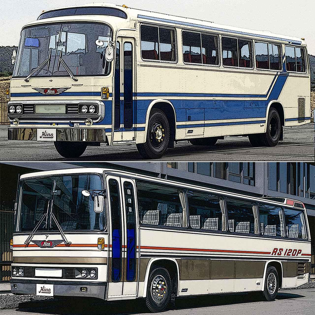 画像: バスボディの革命! 1977年にスケルトン構造のRS120P(下)が登場。従来のモノコック構造のRV系(上)と併売された。