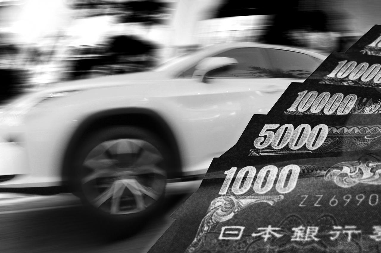 Images : 5番目の画像 - 【クルマとお金】自動車税(種別割)の話 - Webモーターマガジン