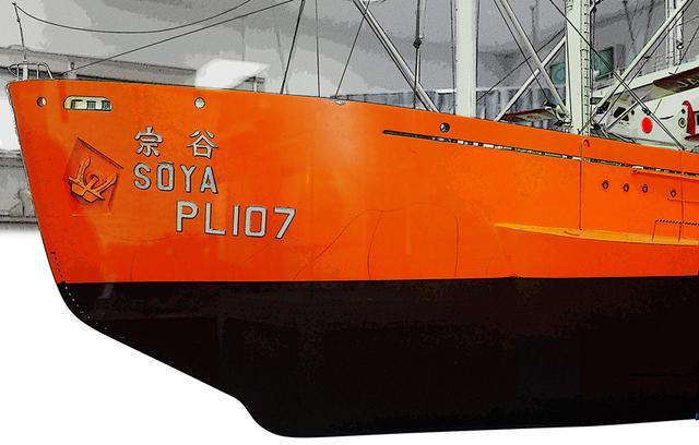 画像: 南極観測船に改装時、砕氷のため特殊形状にした船首。砕氷は尖った形状で切り裂くのではなく、海面に対し27度という浅い角度の船首で氷に乗り上げては「押し割る」航行となる。