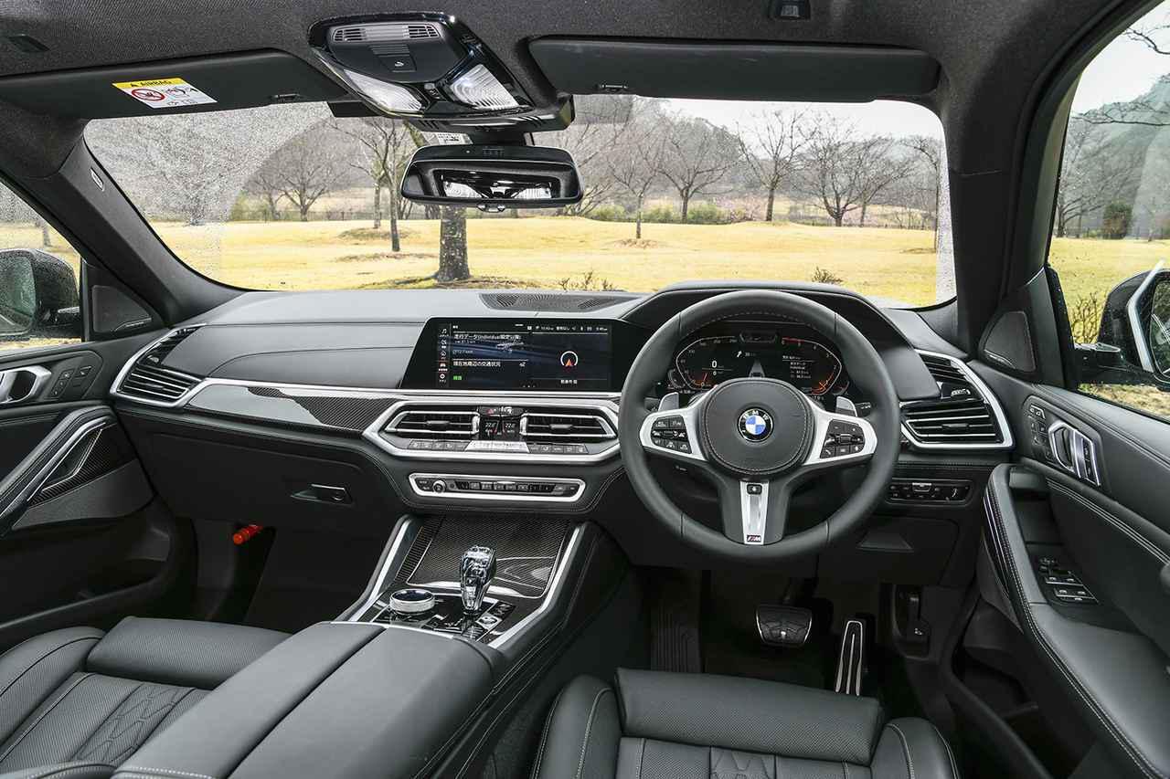Images : 3番目の画像 - BMW X6 xDrive 36d Mスポーツ - Webモーターマガジン