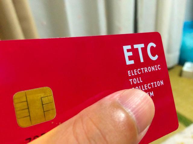 画像: 高速道路には各種割引があるがETCカードと車載器が必須。マイレージサービスに登録するとさらに割引される制度もある。