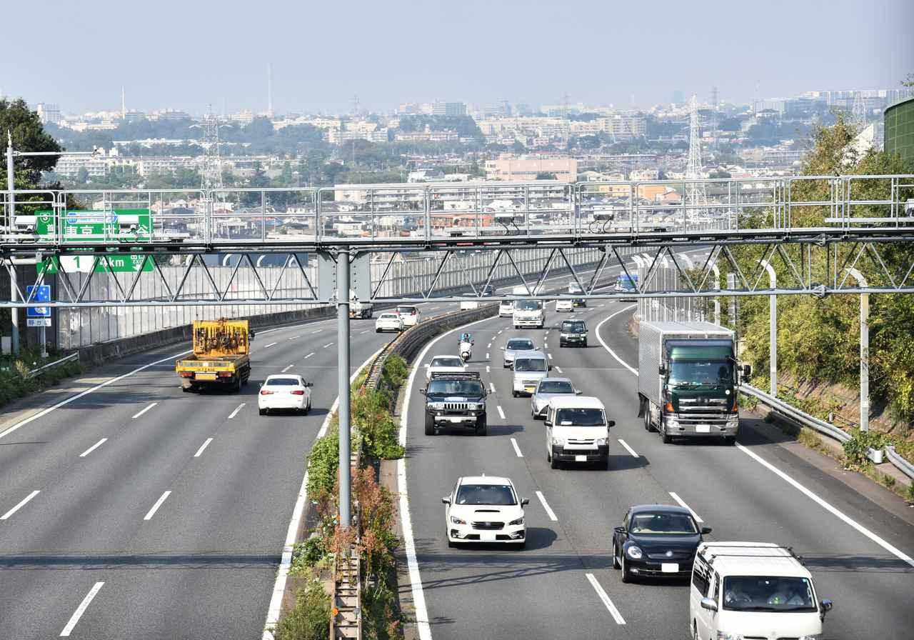 Images : 1番目の画像 - 【クルマとお金】高速道路料金はどうやって決まる? - Webモーターマガジン