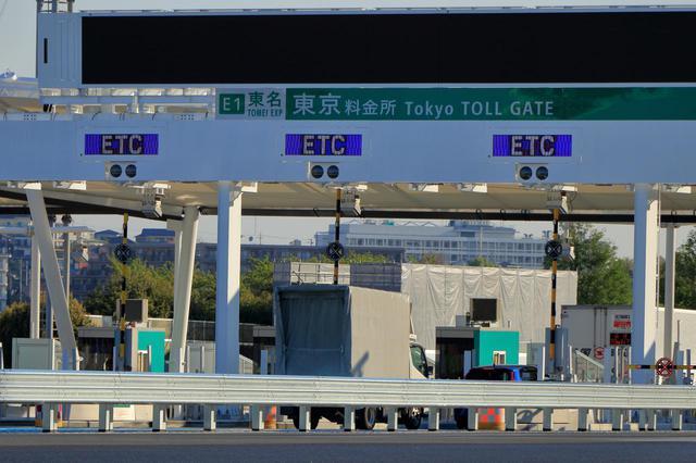 画像: 高速道路料金は一律というわけではなく、普通区間の他、大都市近郊区間、海峡部等特別区間によって異なる。