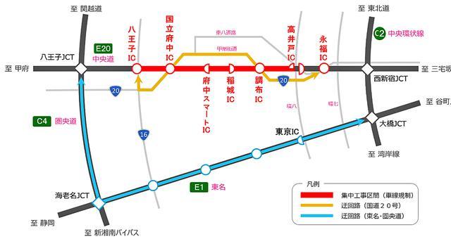 画像: 東名や圏央道、国道20号への迂回が推奨されている。