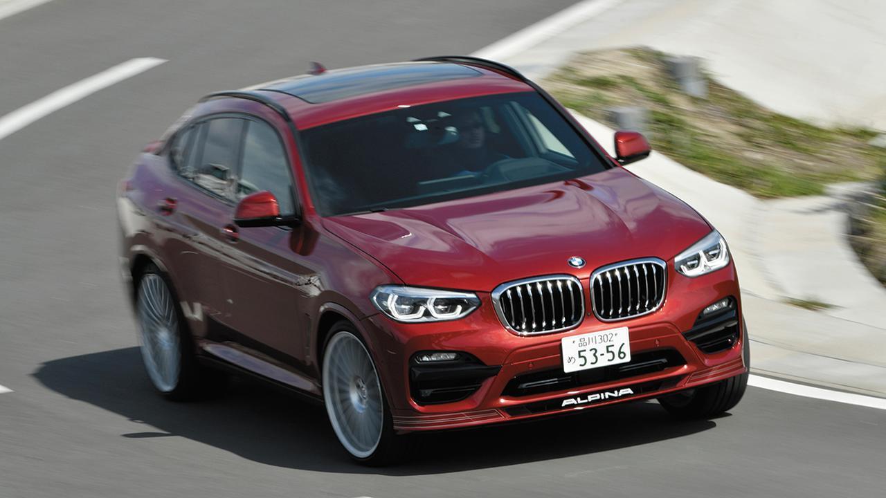Images : 1番目の画像 - BMW アルピナ XD4 - Webモーターマガジン