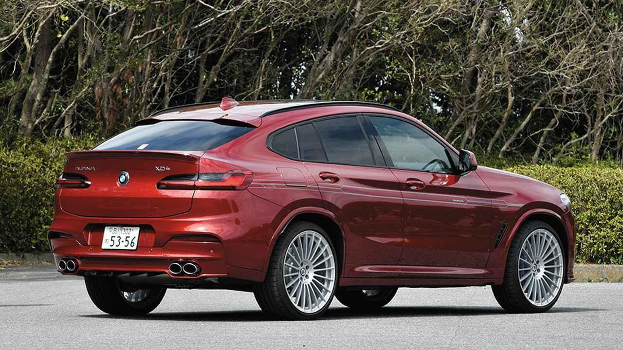 Images : 2番目の画像 - BMW アルピナ XD4 - Webモーターマガジン