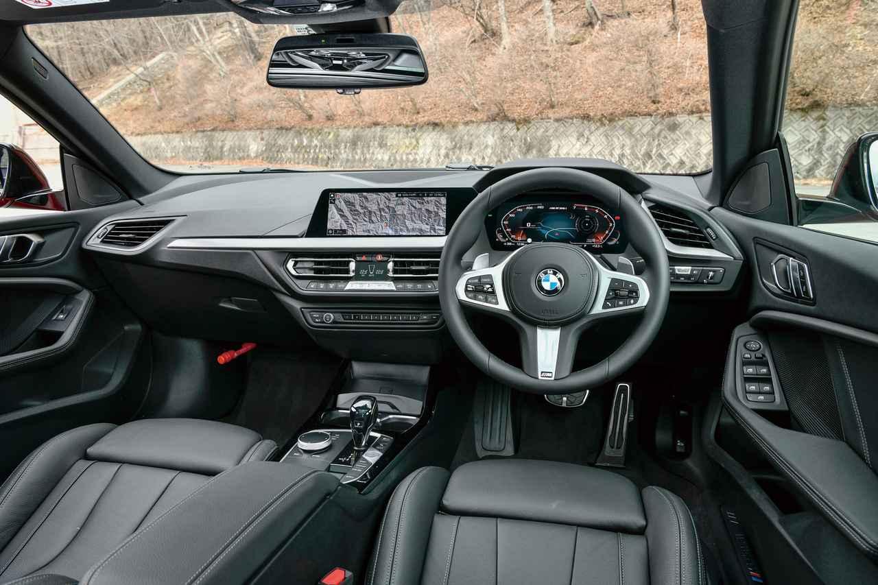 Images : 3番目の画像 - BMW M235i xDrive グランクーペ - Webモーターマガジン