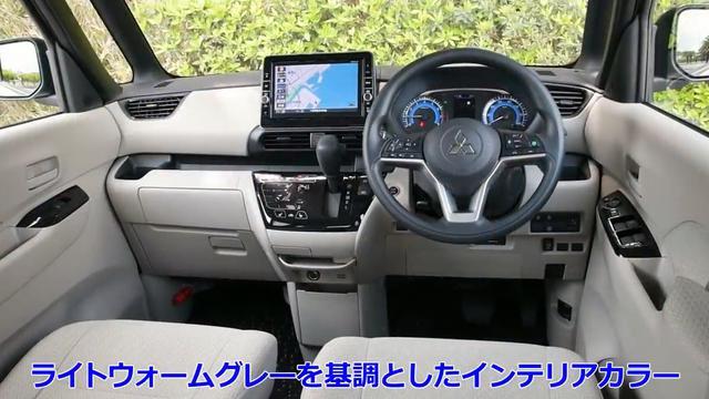 画像1: 先進安全運転支援システムもバッチリ