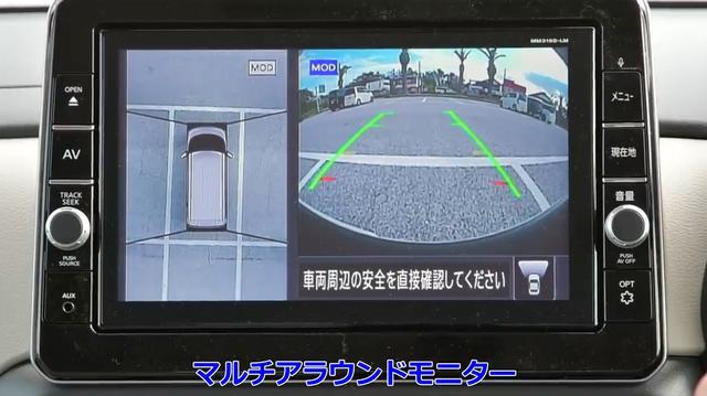 画像5: 先進安全運転支援システムもバッチリ