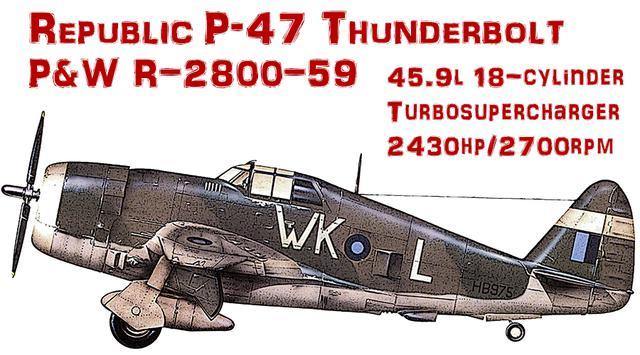 画像: 奇遇にも、ほぼ同期に登場したアメリカの雷電=P-47サンダーボルト。雷電同様、同機もアメリカ機の中でも特に極太だ。大排気量星型エンジンに加え、大型ターボスーパーチャージャーユニットを胴体に収めた結果、このスタイルになった。