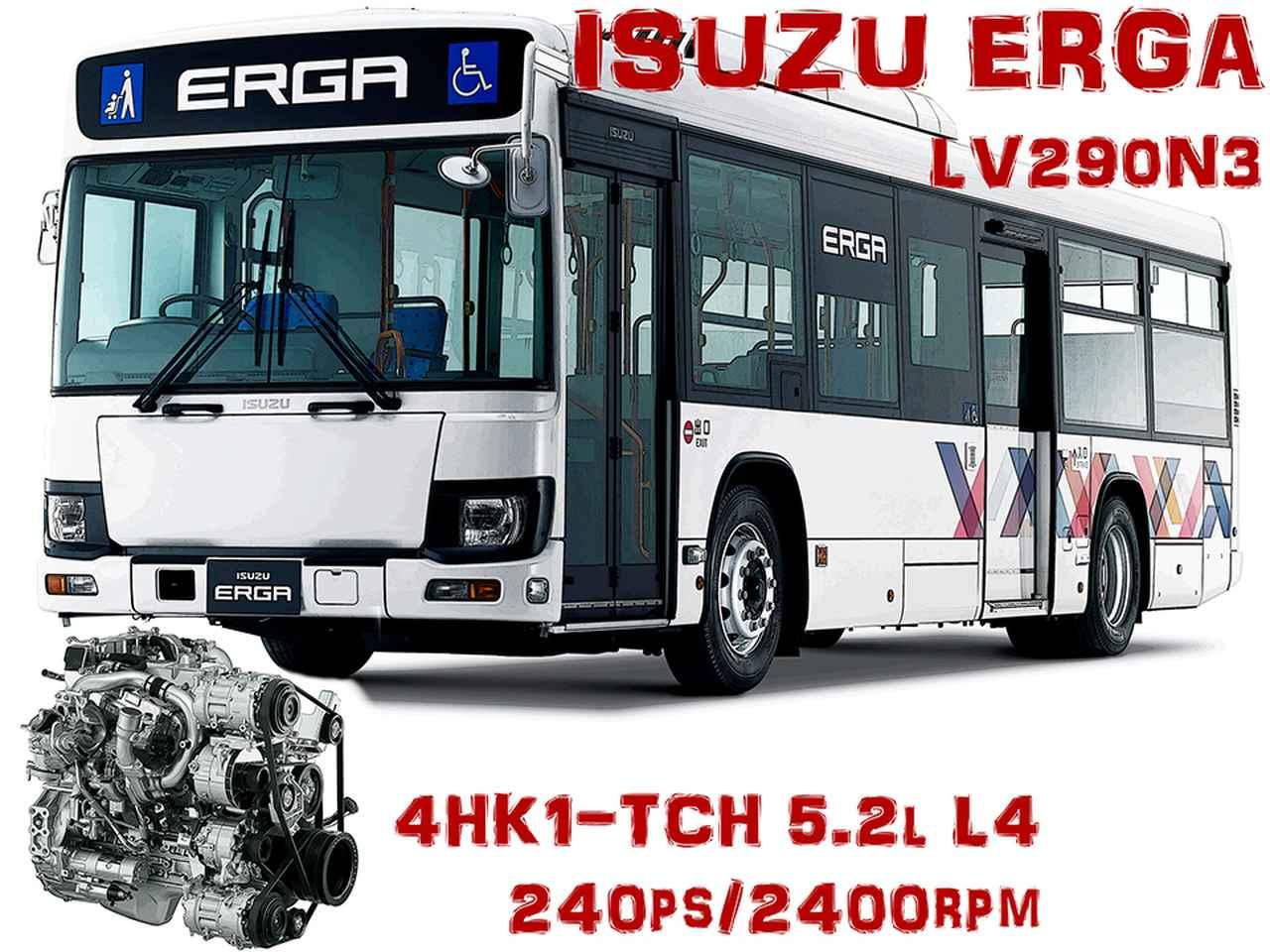 Images : 1番目の画像 - モンスターマシンに昂ぶる 13 路線バス - Webモーターマガジン