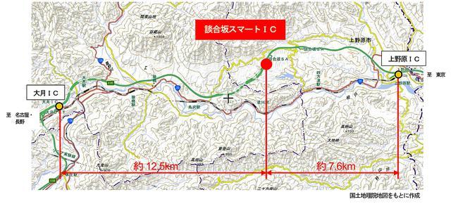 画像: 談合坂スマートICの位置図