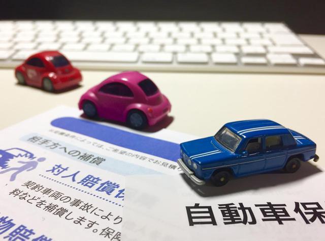 画像: A社ではすべての自動車保険契約にロードサービスをセットしている。自分のクルマをたまにしか運転しないというのならばこれでも十分といえる。