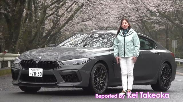 画像: 【動画】竹岡 圭のクルマdeムービー 「BMW M8 グランクーペ コンペティション」(2020年4月放映)