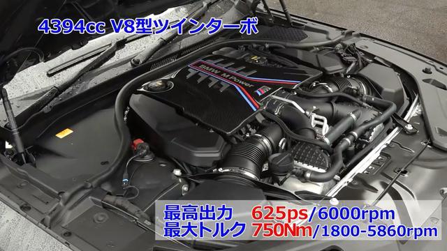 画像3: 最高出力625ps、最大トルクは750Nm