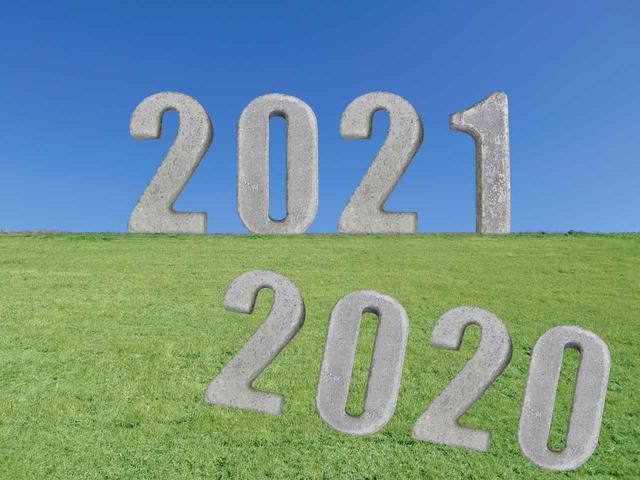 画像: サポカー補助金は1127億円の予算が尽きるまでは行われる。予想としては今年中ならばまず大丈夫だろう。