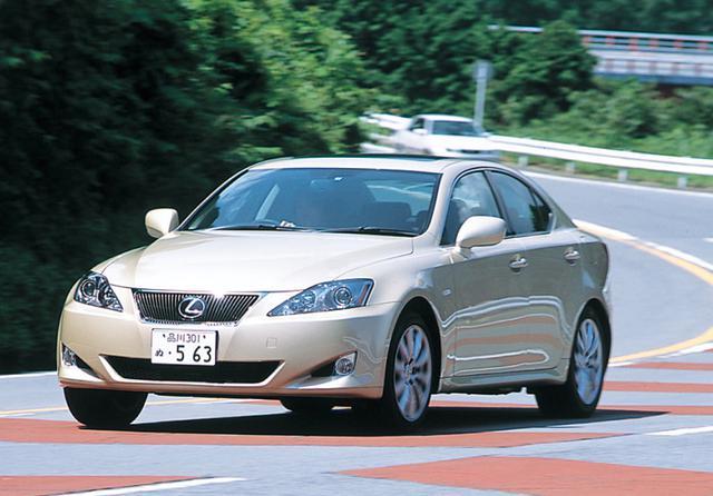 画像: IS250 versionL。発表された変更点は、トリムレベルの仕様変更やスポーツサス、18インチタイヤ&ホイールのオプション設定にとどまるが、それ以上の変化が感じられた。