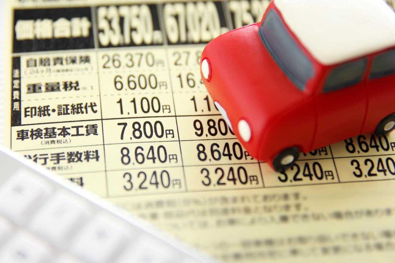 Images : 4番目の画像 - 【クルマとお金】普通車の税金 - Webモーターマガジン