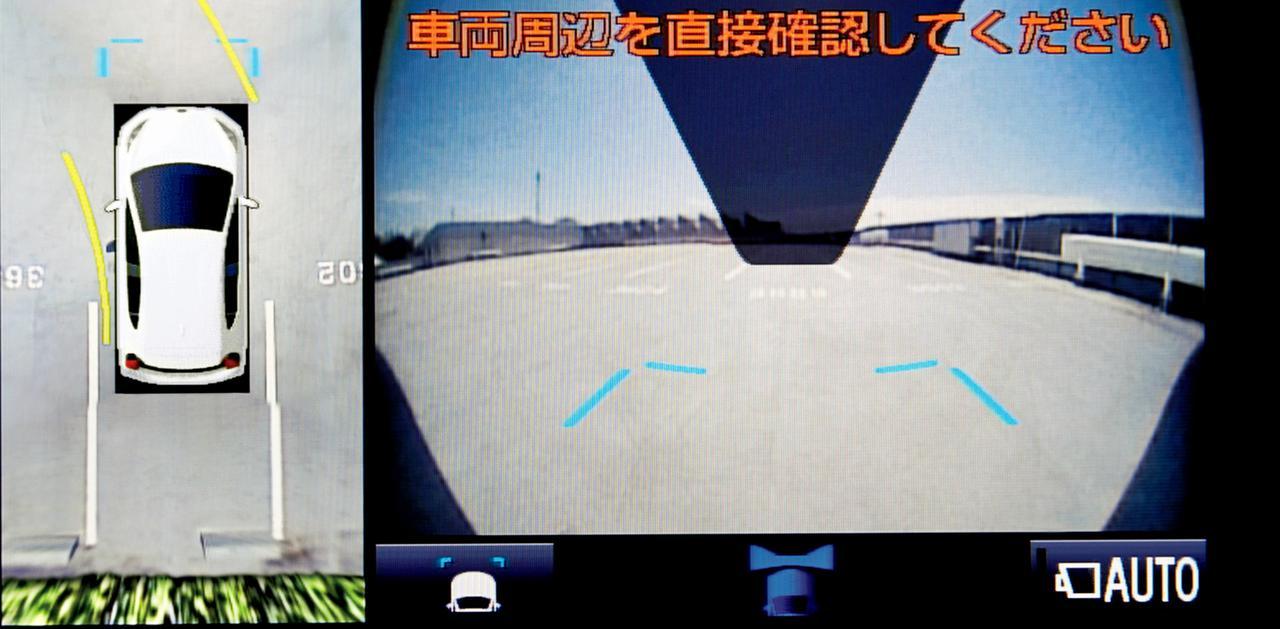 画像: パノラミックビューモニターの画像イメージ。