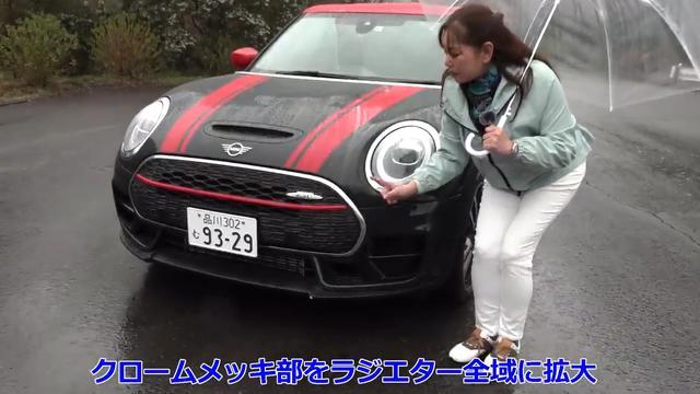 画像2: JCWシーリーズ最強モデルを雨中で試乗
