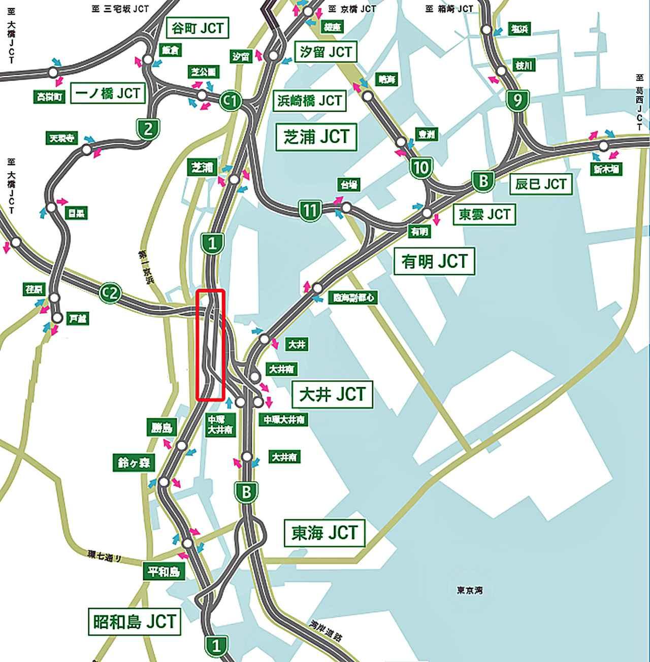 Images : 2番目の画像 - 首都高速1号線の切り替え - Webモーターマガジン