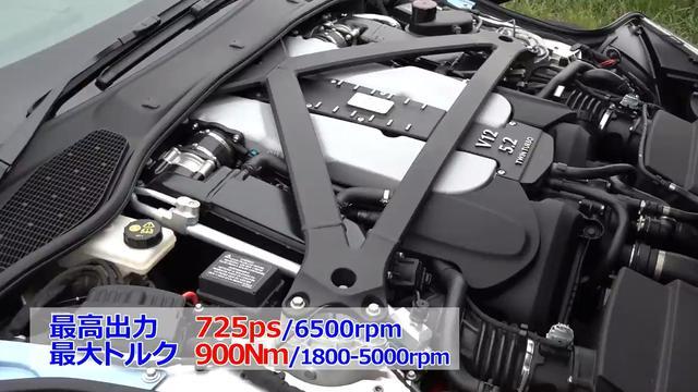 画像4: 5.2リッターV12エンジンの咆哮に包まれる