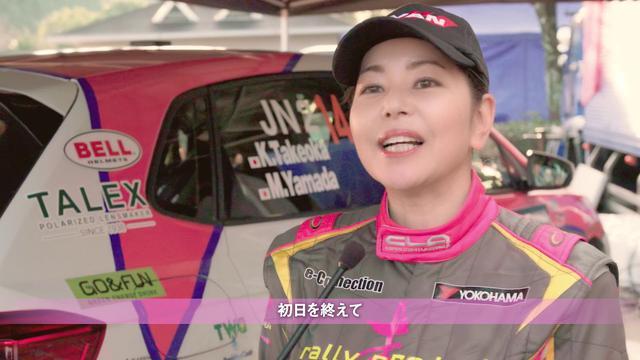 画像: 竹岡 圭の今日もクルマと・・・「圭rally project2020」新城ラリー編 youtu.be