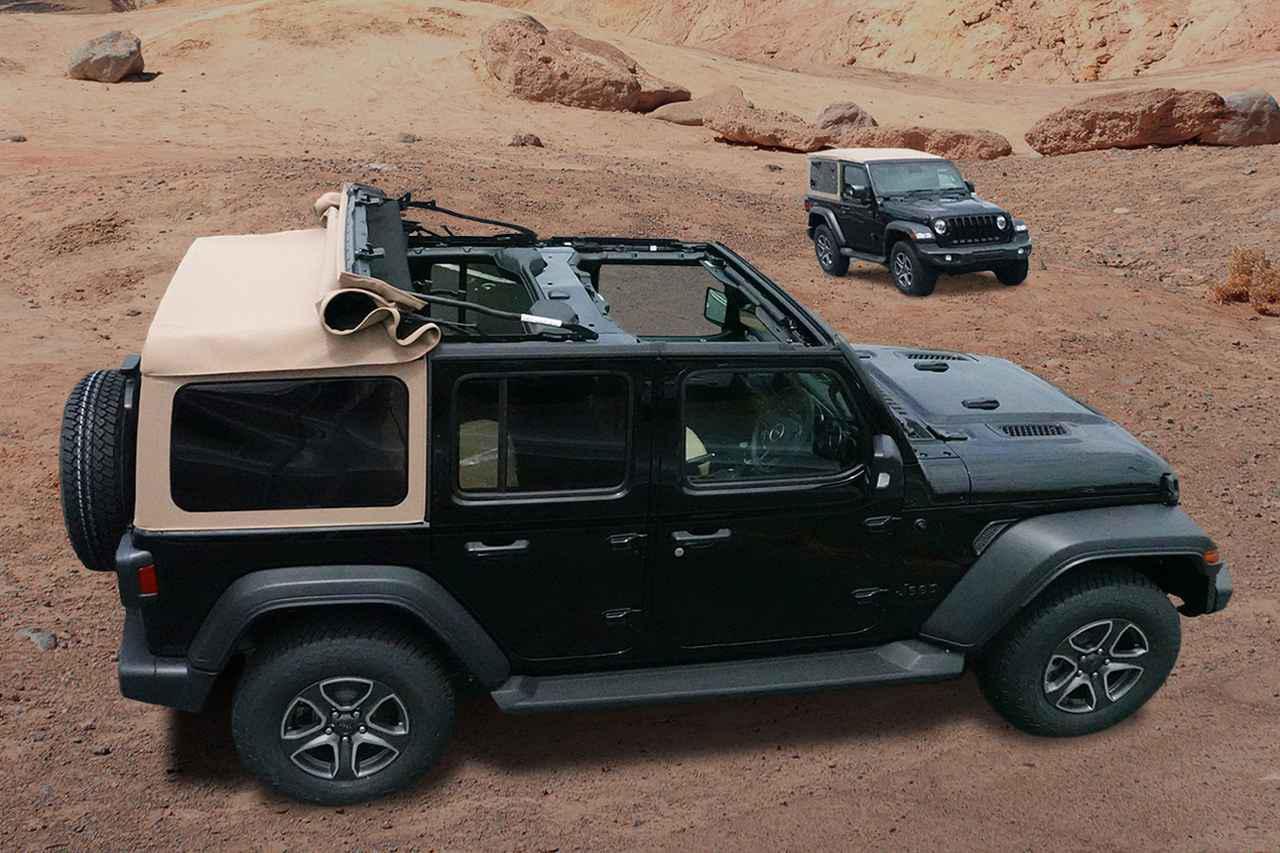 画像: ジープ ラングラー(奥)とラングラー アンリミテッド(手前)に設定された台数限定車「ブラック&タン」は、後席の頭上まで簡単に開くことができる。