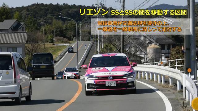 画像3: 「ラリージャパン」参戦目指して2021年も頑張ります!