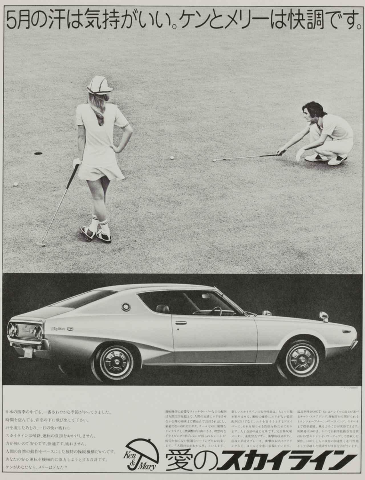 Images : 8番目の画像 - 優しさの時代に大ヒットしたケンメリ - Webモーターマガジン