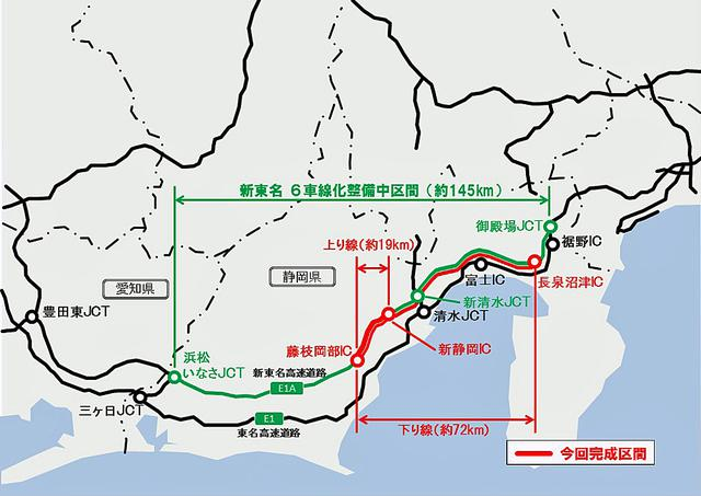 画像: 新東名高速の6車線化整備中の区間図。