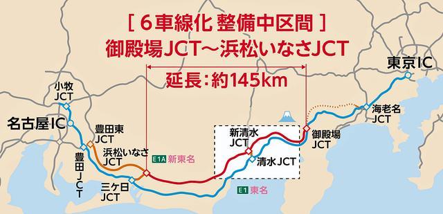 画像: 東名高速と新東名高速の全体図。