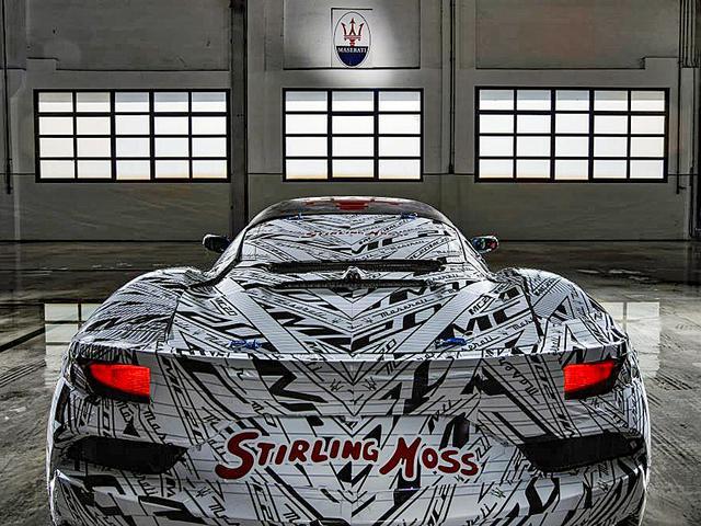 画像: 新エンジン「ネットゥーノ」が搭載されるマセラティのスーパースポーツカー、MC20。実体は、まだ公開されていない。