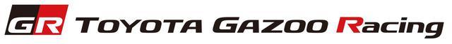 画像: GAZOOの語源は「画像」。現在はモータースポーツ部門のカンパニー