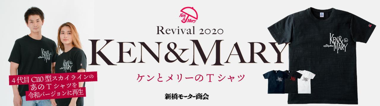 画像: mm-style.jp
