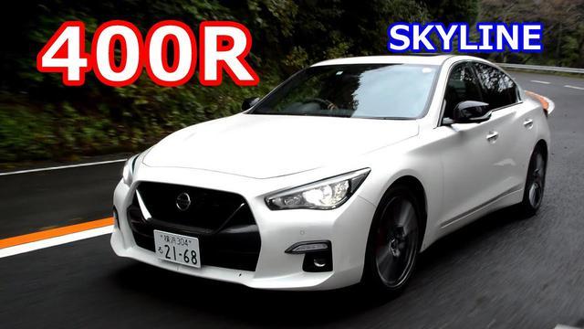 画像: 日産スカイライン400Rに挑む!【NISSAN SKYLINE】 youtu.be