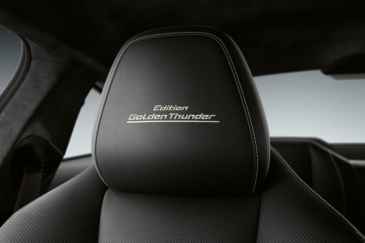 Images : 5番目の画像 - BMW M850i xDrive エディション・ゴールデン・サンダー - Webモーターマガジン