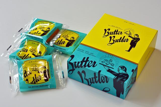 画像: 「バターバトラー バターフィナンシェ」(4個入り:864円)。他に8個入り:1620円、12個入り:2268円も販売されている。