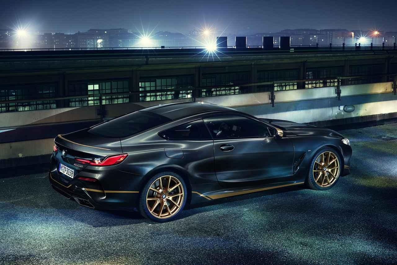 Images : 2番目の画像 - BMW M850i xDrive エディション・ゴールデン・サンダー - Webモーターマガジン