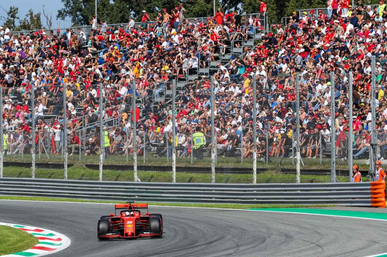 Images : 2番目の画像 - 2020年F1シーズン 新カレンダー発表 - Webモーターマガジン