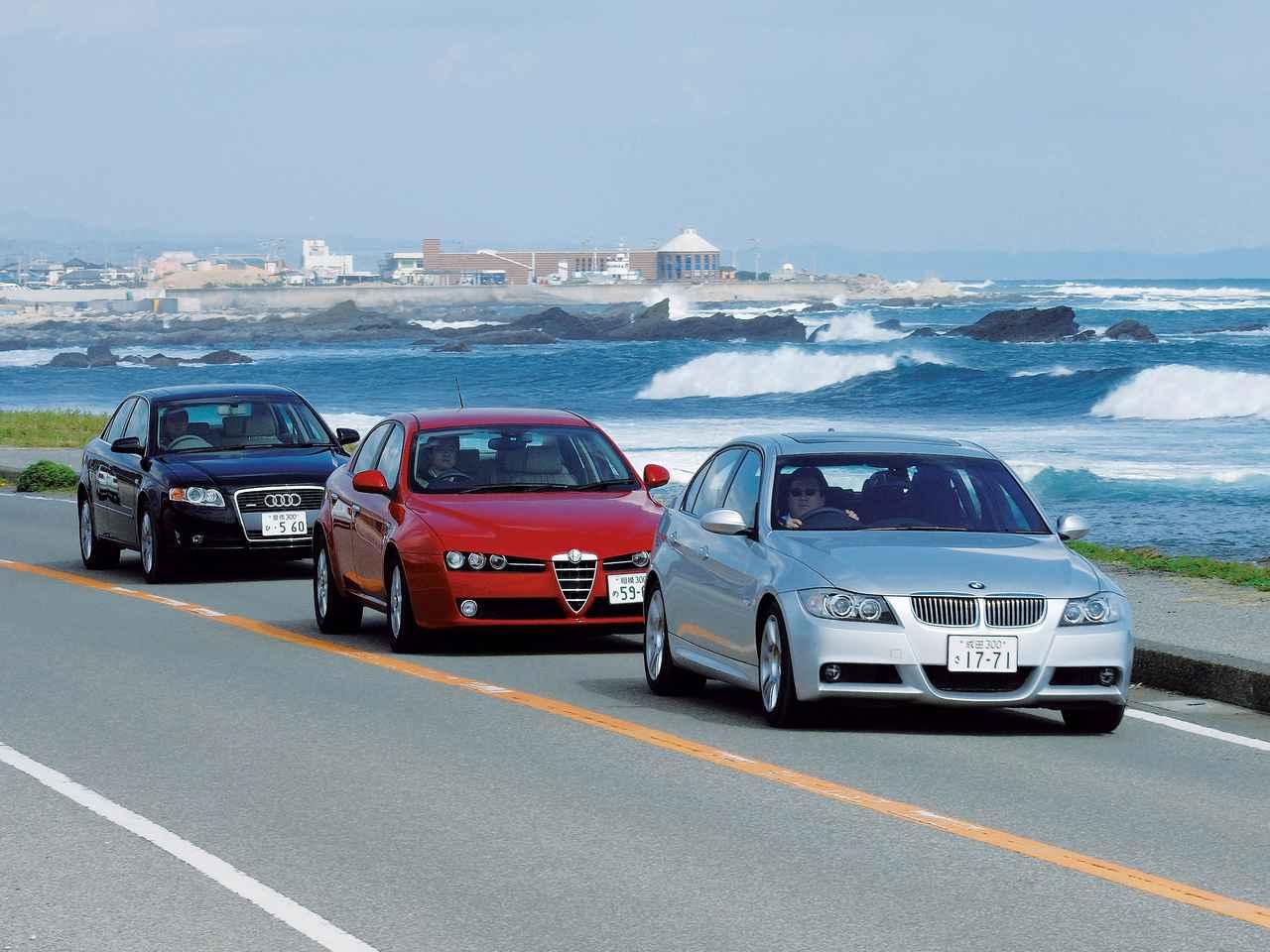 Images : 1番目の画像 - Cクラスのライバル_BMW3シリーズ、アウディA4、アルファ159 - Webモーターマガジン