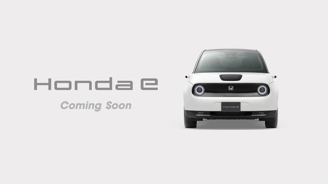 画像: Honda Honda e 公式情報ページ