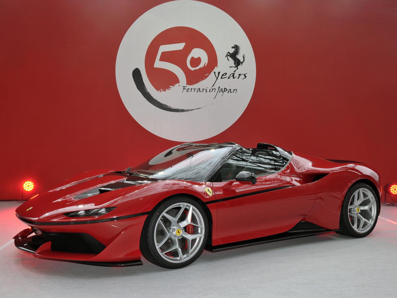 Images : 1番目の画像 - フェラーリ J50 - Webモーターマガジン